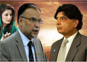 ch nisar,ahsan iqbal,war of words,maryma nawaz , nawaz shairf
