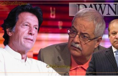 For the first time Dawn is accused of openly siding with Nawaz and PMLN