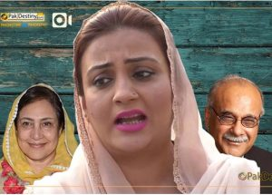 Sethi's wife Jugnu Mohsin is a thankless woman Azma Bukhari