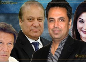 talat-hussain-nawaz-sharif-imran-khan-maryam-nawaz-daughter-marraige