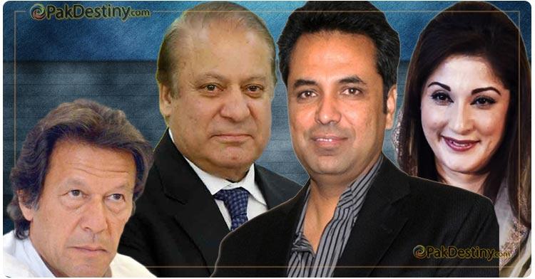 talat-hussain-nawaz-sharif-imran-khan-maryam-nawaz-daughter-marraige