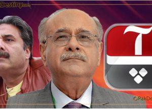 najam sethi,aap news,aftab iqbal,controvers,promo