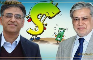 asam umar,ishaq dar,dollar to rupee comparison