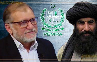 zabihullah mujahid,orya maqbool jan,taliban,pemra ban,neo,harf e raaz