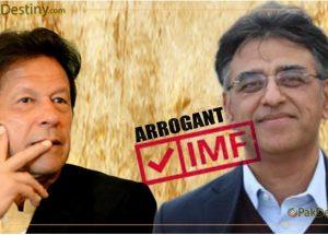 imran khan,asad umar,imf arrogant