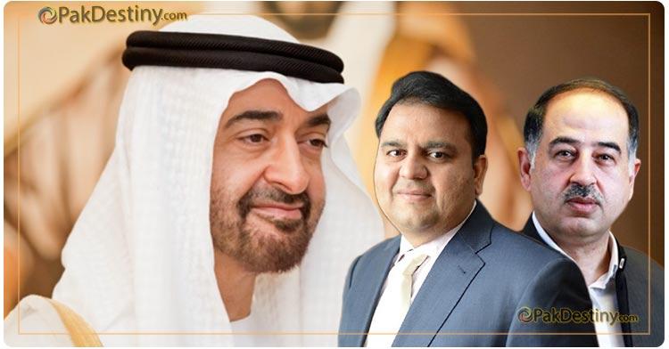 Sheikh Mohammed bin Zayed Al Nahyan,iftikhar durrani,fawad chaudhry