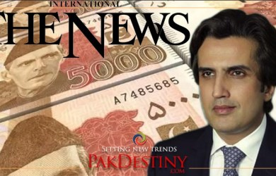 Khusro Bakhtiar is accused of making over Rs100bn assets... NAB stops inquiry, alleges The News