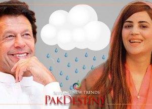 PTI Minister Zartaj's stooping too low surprises many,imran khan,rain