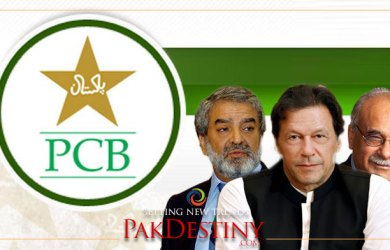 ehsan mani,najam sethi,imran khan,pcb logo, Pakistan cricket is in mess and Imran Khan is sleeping, why... because Najam Sethi is no more PCB chairman but his own buddy