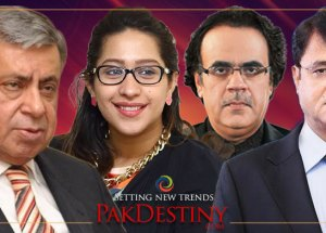 Pak anchors continue stealing the work of reporters,arif nizami,mehr bukhari,shahid masood,kamran khan