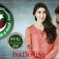 pti ahead from pmln on social media