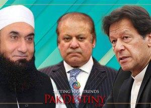 tariq jamil,nawaz sharif,imran khan