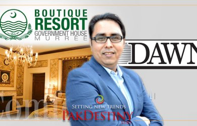 Dawn loses Punjab government ads by exposing Shahbaz Gill on Governor House Murree drama