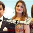 After Minister Chohan, TikTok celebrity girls boards anchor Mubashir Lucman's plane, anchor files a police complaint