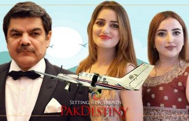After Minister Chohan, TikTok celebrity girls boards anchor Mubashir Lucman's plane, anchor files a police complaint