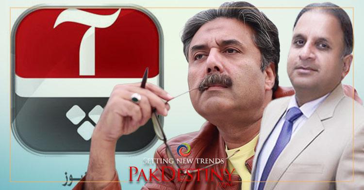 Anchor Klasra sacking episode: Journalists belive Aftab Iqbal nepotism sinks AAP News