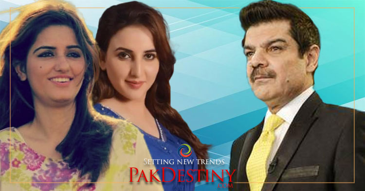 In a fresh video TikTok girls demand anchor Mubasher Lucman his source of income to buy aircraft
