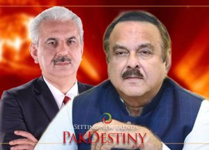 PTI's Naeemul Haq and anchor Arif Hameed Bhatti spat getting uglier