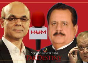 HumTV may fire Muhammad Malick for bringing back to back embarrassment for the news channel