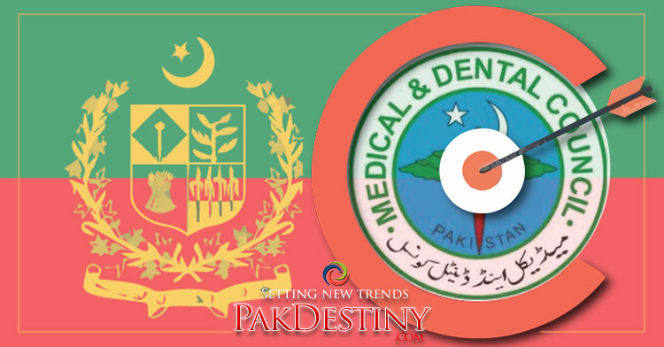 Who targeted PMDC for vested interest?