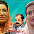 """Firdous Ashiq opens new Pandora Box by making """"severe allegations"""" against the judge who granted bail to Sanaullah... PMLN demands action against her"""