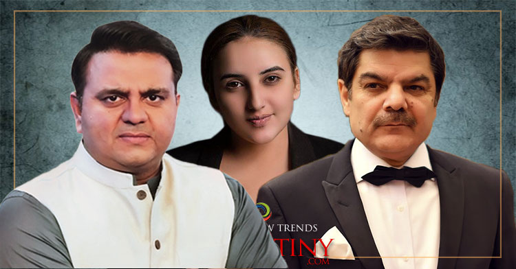 Fawad Chaudhry slaps Mubashir Lucman in full view of public over Hareem Shah episode