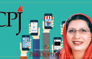 CPJ questions proposal to sweeping power to PEMRA to regulate Social Media