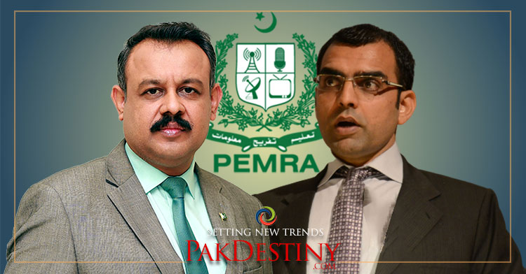 PEMRA's mysterious silence on pro-PTI BOL anchor's 'attack' on its office