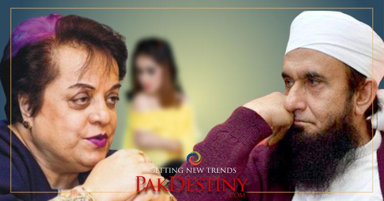 Tariq Jamil succumbs to women pressure, tenders apology over his vulgarity remarks
