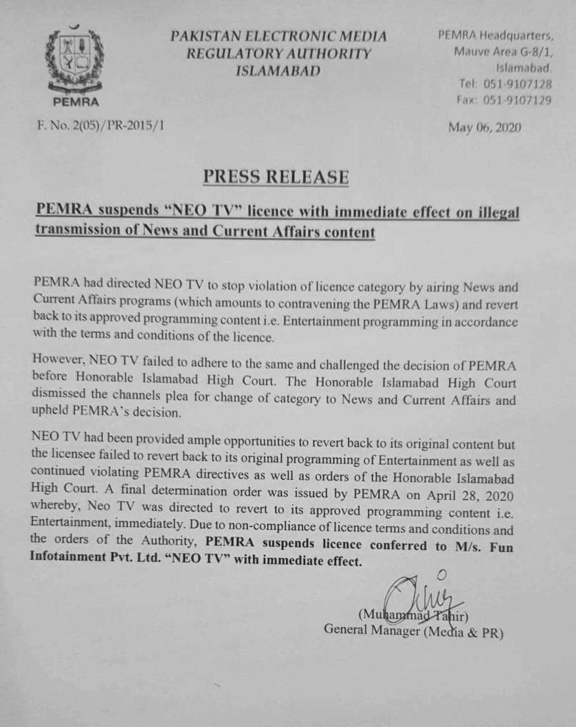 NEO TV manages to get on air in some parts of the country despite suspension by PEMRA