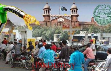 lahore high court probes petrol shortage crisis