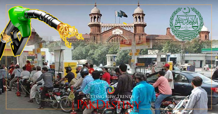 lahore high court probes petrol shortage crisis