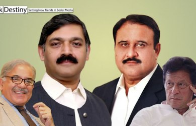 asad khokhar planned make forward block pti oust usman buzdar