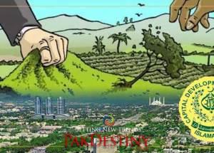 koral cda land grabing encroachment deputy commissioner suspeded