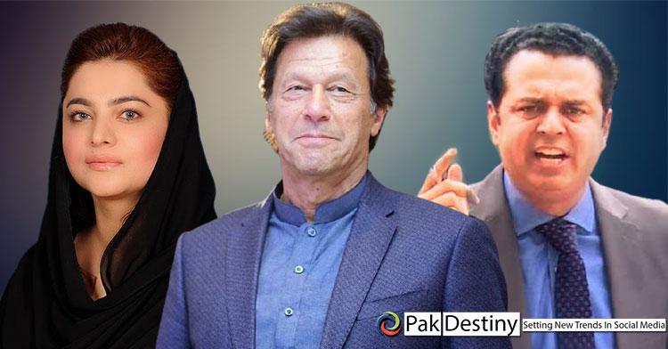 """PM Imran Khan's """"cheap"""" joke about Talal earns him bitter criticism"""