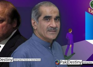 Saad Rafique's inning with PMLN is about to be over