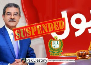 BOL TV License suspended for 30 days for taking on judiciary -- PEMRA in its uncharacteristic mode