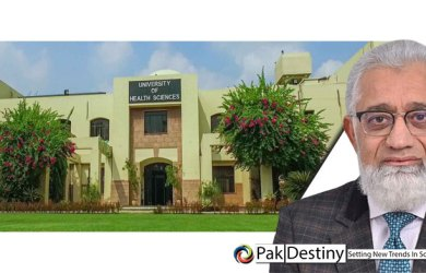 Remove UHS VC Javed Akram is a top trend on social media -- students don't want to appear in exams during Covid-19 days