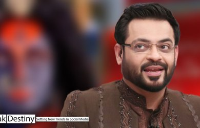 Aamir Liaquat -- a fake doctor who brought only shame to his leader and employer