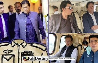 pakdestiny.com/maryam-accuses-intelligence-agencies-harassing-social-media-team-members/