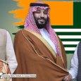 modi imran khan gen bilal akbar prince salman stopped pakistan to celebreate kashmir day in saudi arabia