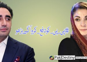 maryam nawaz pmln take anti ppp trend on twitter