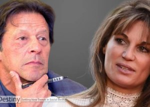 Anti-Women Comments: Imran Khan even not spared by his former British wife Jamima