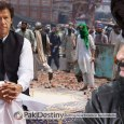 tlp protest any lesson learnt by imran khan