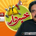 Express TV anchor Aftab Iqbal apologizes for his comments about companions of Prophet (PBUH)