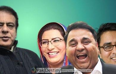 Shahbaz Gill and Firdous Ashiq Awan manages to send poor Shibli faraz home