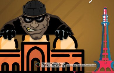 Dacoits and robbers are roaming around in Lahore