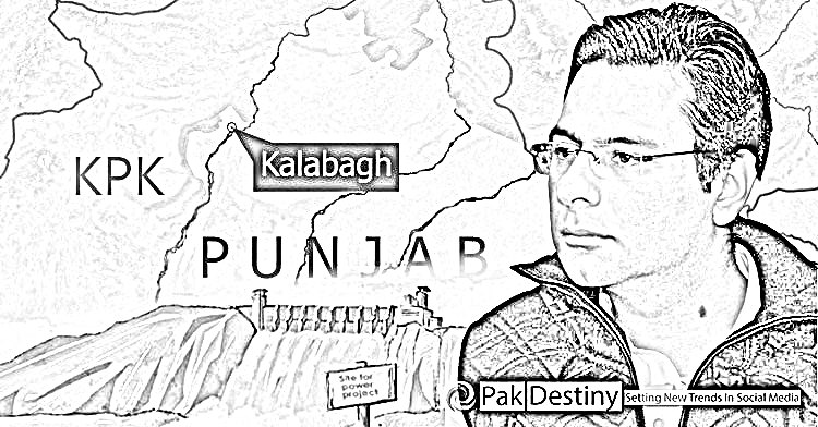 A curious case of Kalabagh Dam with Moonis Elahi's perspective