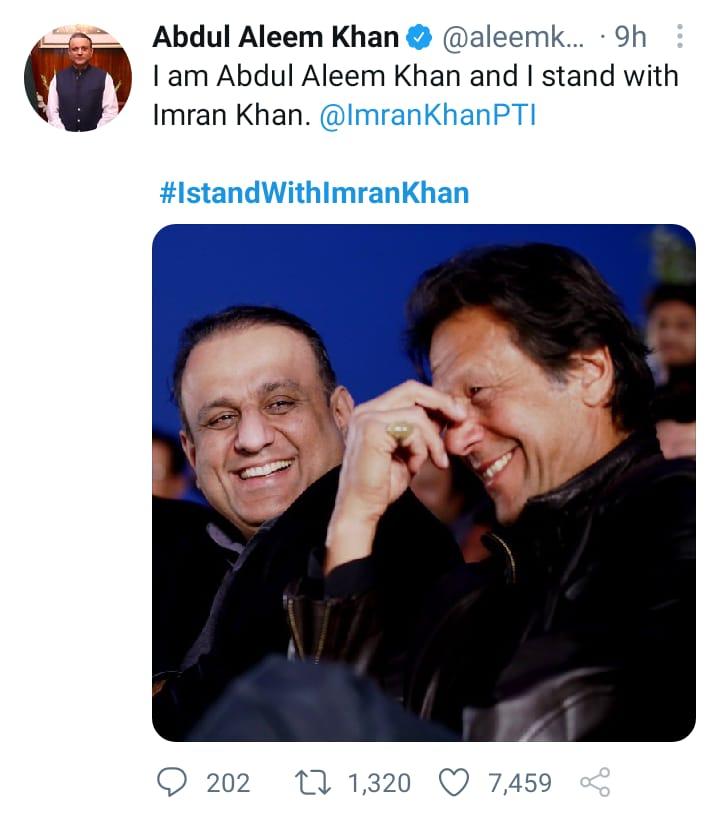 aleem khan's tweet in support of imran khan