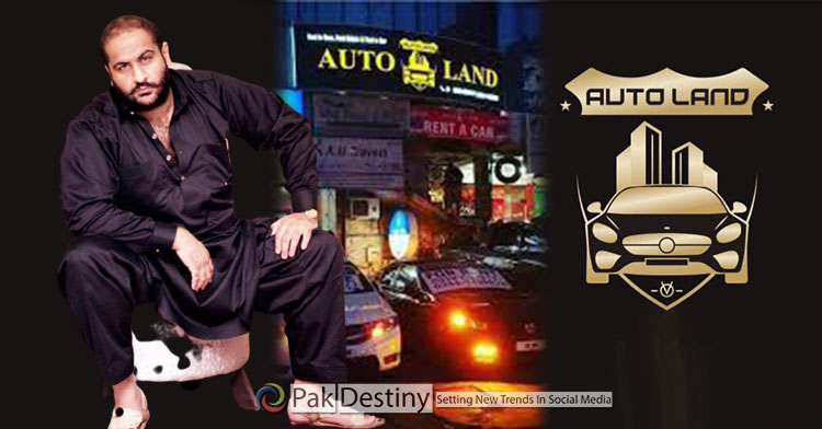 Monster of 'Auto Land' Usman Mirza not booked under terrorism charges for stripping girl, shame on Islamabad police
